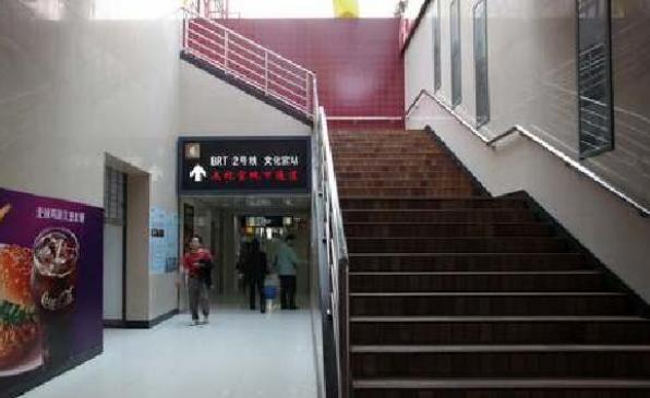 文化宫地下广场
